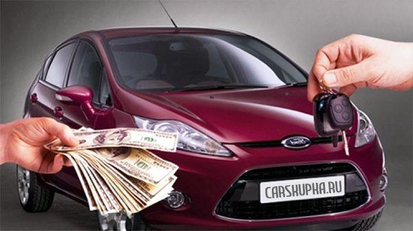 Как теперь продать авто